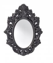 Feiss MR1224HGB - Resplendent Mirror